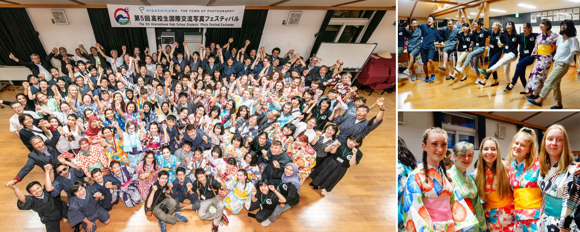 https://higashikawa-youth-fest.jp